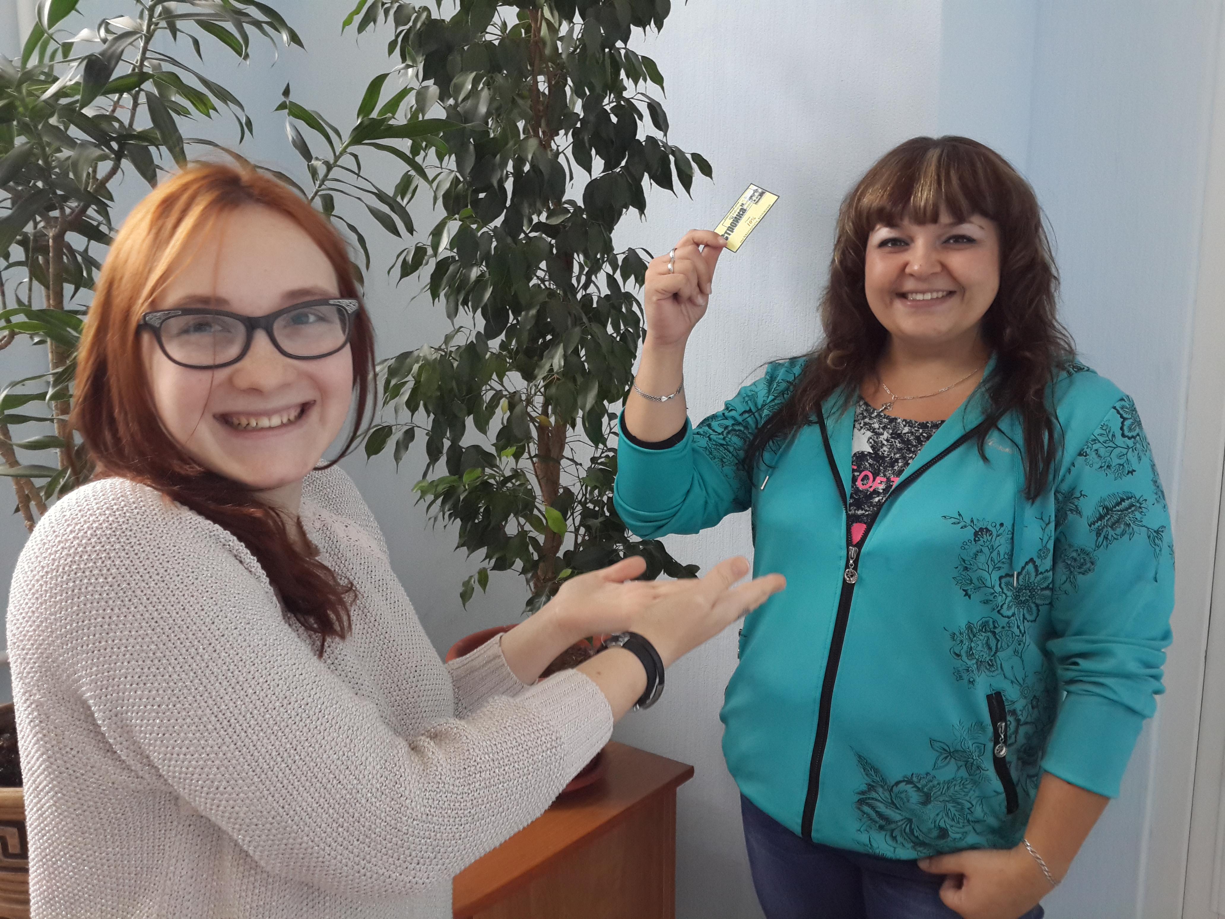 Ещё один победитель викторины на первом Жирновском радио «Вилган»!